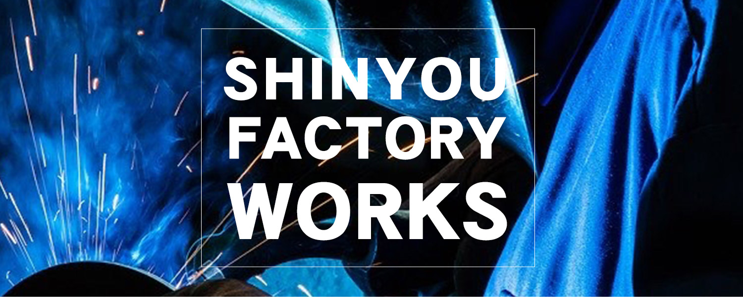 SHINYOU FACTORY WORKS